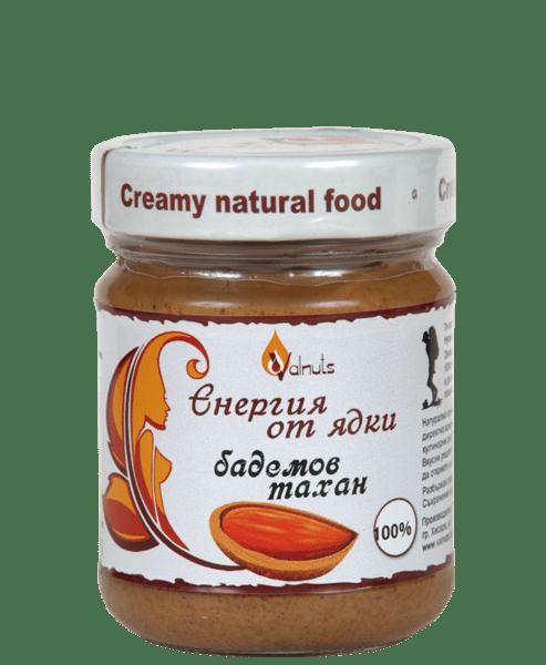 Бадемов Тахан - Valnuts - Енергия от ядки - 200 гр.